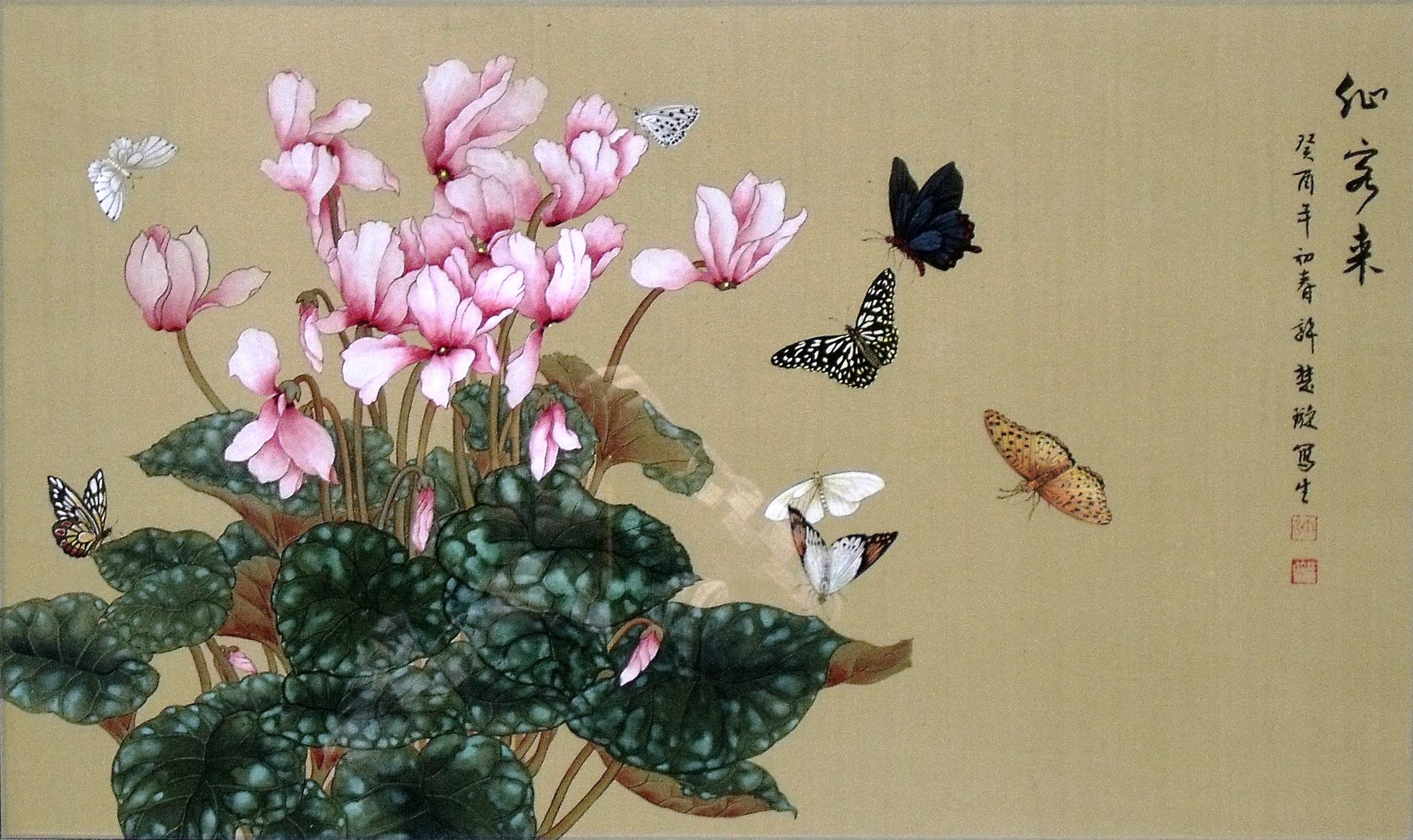 《仙客來》 三姊許楚璇女士1993年作於台北 (由國立中興大學藝術中心典藏)