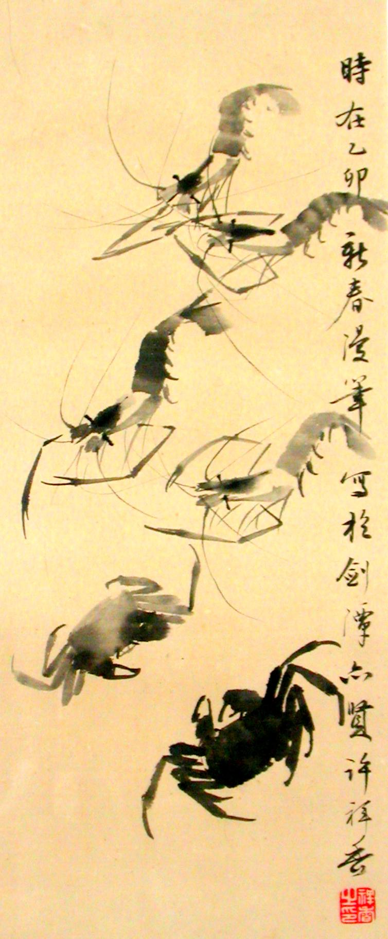 《水墨蝦蟹》父親許祥香先生1975年作於台北